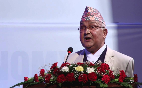 New prime minister of Nepal